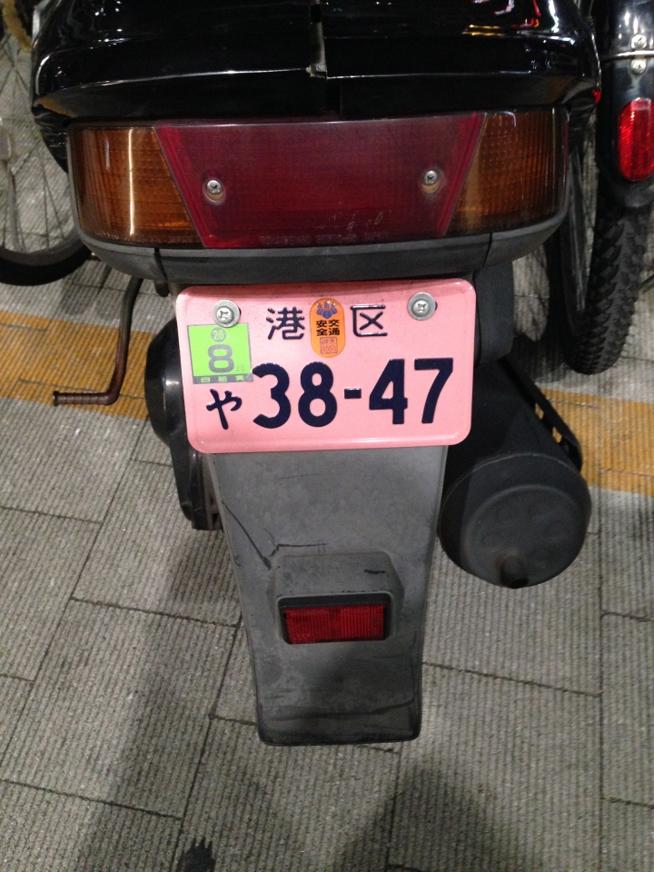 IMG_7823